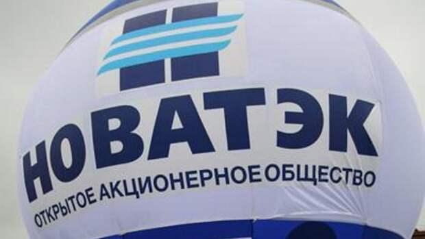 30,7млрд рублей составил чистый убыток НОВАТЭКа вIквартале 2020