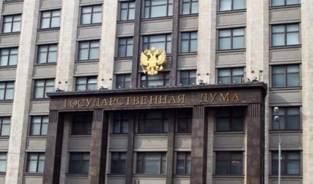 Заявление о«захвате Крыма» прокомментировали вГосдуме