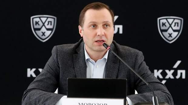 Правление КХЛ утвердило структуру проведения чемпионата сезона-2021/22