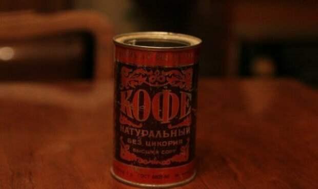 Вкусные воспоминания о качественных продуктах эпохи СССР (17 фото)
