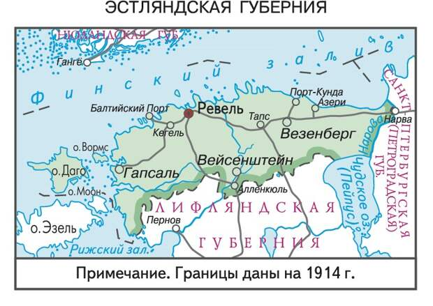 Кандидат в президенты Эстонии потребовал от России отдать территории