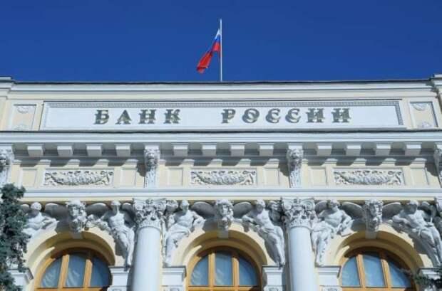 ЦБ РФ ввел ограничения на ряд операций Qiwi Bank