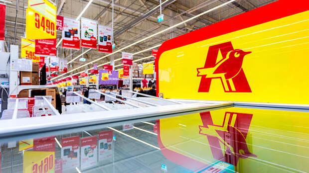 Птичка-невеличка. Ашан массово закрывает свои супермаркеты в России