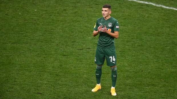 Сперцян продлил контракт с «Краснодаром»