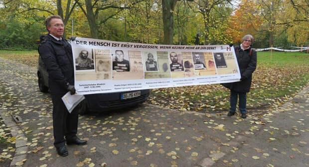 Как простые европейцы находят погибших советских воинов