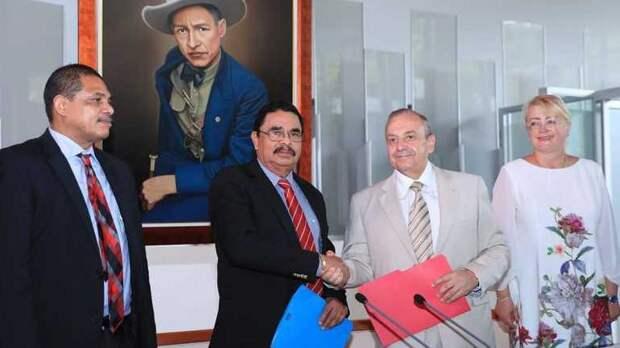 Республика Никарагуа и Крым подписали соглашение о торгово-экономическом сотрудничестве