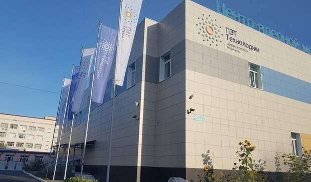 В Оренбурге откроют центр ядерной медицины