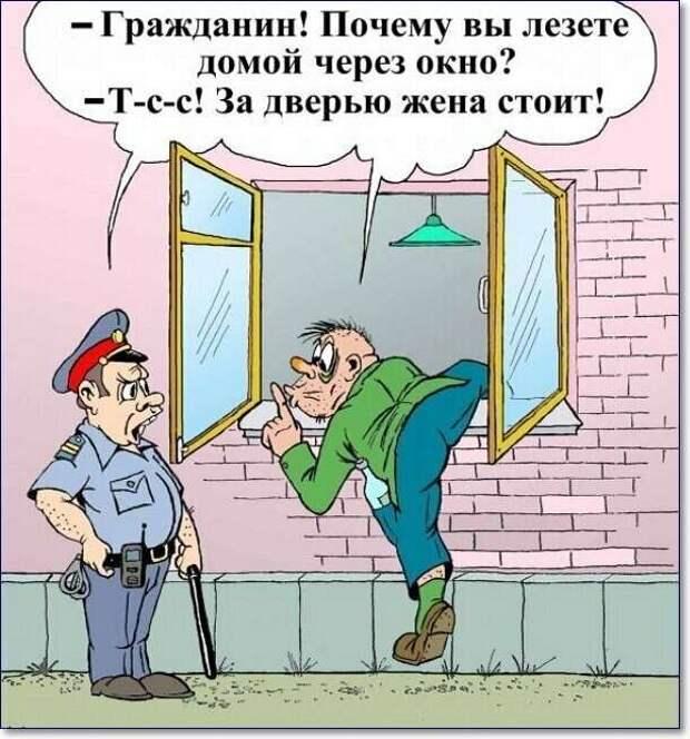 Неадекватный юмор из социальных сетей. Подборка chert-poberi-umor-chert-poberi-umor-32300504012021-18 картинка chert-poberi-umor-32300504012021-18