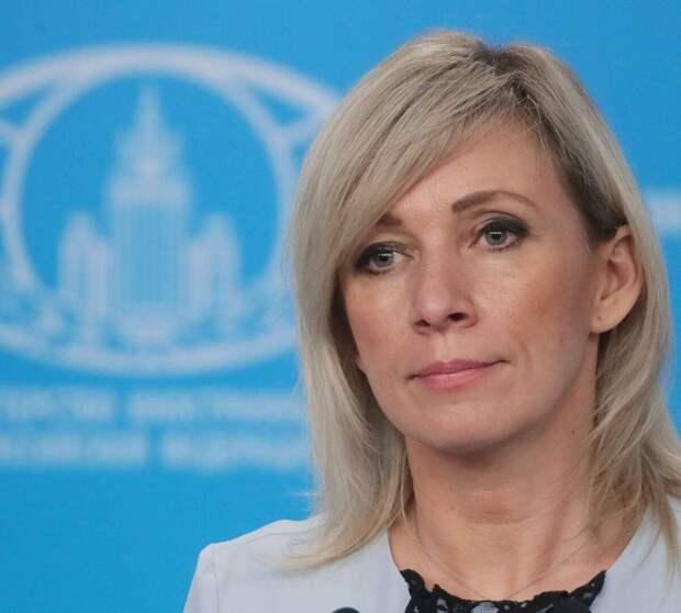 Захарова нашла способ вылечить «историческую амнезию» посла ФРГ