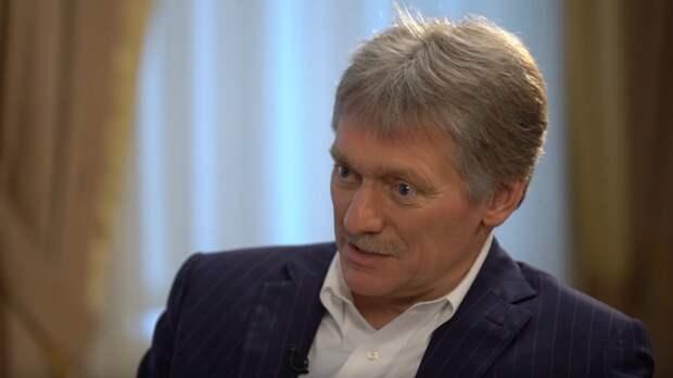 """Песков назвал """"Единую Россию"""" главной политсилой встране"""