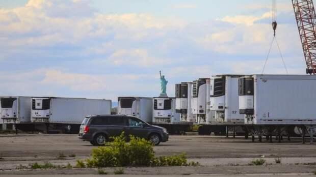 В Нью-Йорке тела погибших от COVID целый год лежат в грузовиках