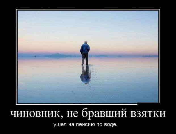 1481143469_10