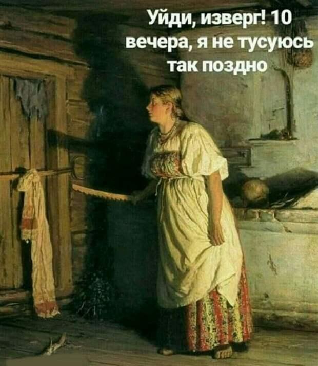 Новоселье всегда отмечают по одной схеме: сначала квартиру обмывают, потом отмывают. .