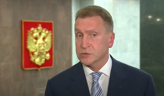 ВЭБ начнет инвестировать вповышение качества жизни россиян