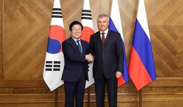 Володин провел переговоры со спикером парламента Южной Кореи