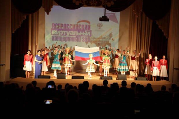 На Кубани открылся первый виртуальный концертный зал
