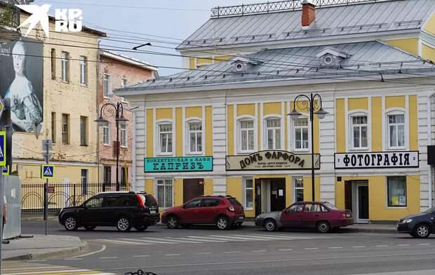 Как целый город в России уплыл в прошлое. И этим спасся