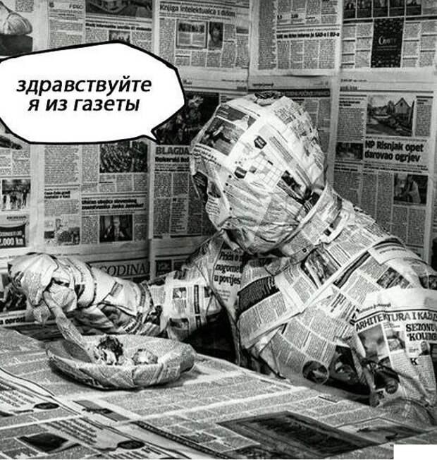 Новостные тёрки
