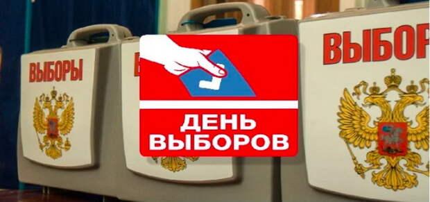 Социологи провели финальный опрос жителей в Красноярском крае и Хакасии перед выборами в Госдуму
