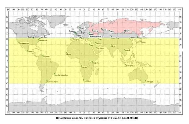 Рогозин опубликовал карту с возможными районами падения ступени неконтролируемой китайской ракеты