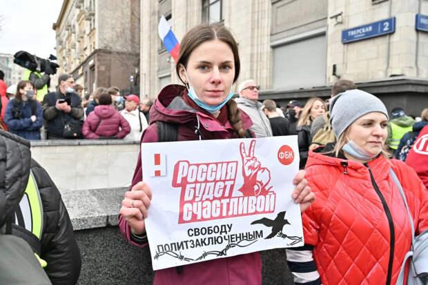 Первые задержания начались на несогласованной акции в Москве