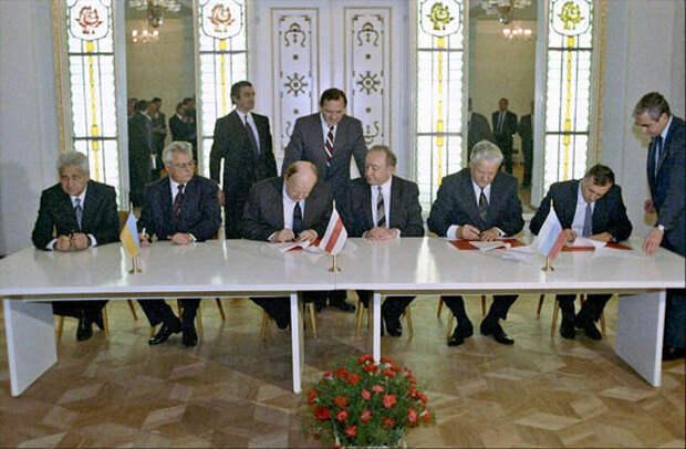 Подписание Беловежских соглашений
