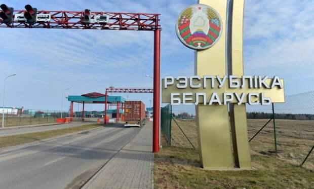 В Беларуси с 1 июня вводится плата за выезд в Украину, Литву и Польшу