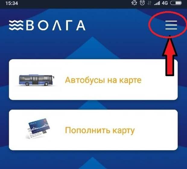 «Тверьлайф» протестировал приложение «Волга»
