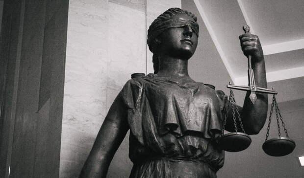 Била сына прутом: суд отправил на лечение участницу секты в Екатеринбурге