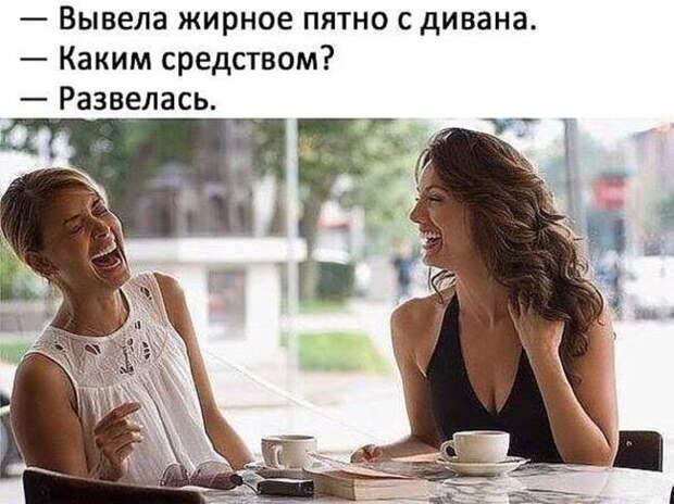 Веселая подборочка: лучшие анекдоты и шуточки дня
