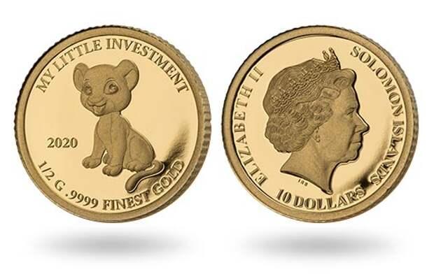«Детеныш пантеры» — очередная монета из инвестиционного золота в серии «Моя маленькая инвестиция»