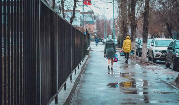 ВБашкирии с26 сентября погода резко изменится иневлучшую сторону