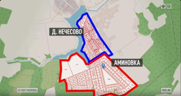 Исламское поселение в России уже реальность?