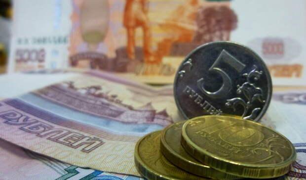 Инфляция замедлилась вСвердловской области впервые сиюня 2020 года