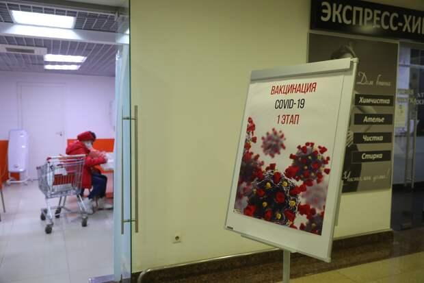 Чаще всего нижегородцев интересовал электронный сертификат о прохождении вакцинации от COVID-19 на региональном портале госуслуг вмайские праздники