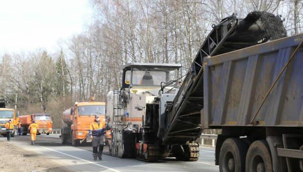 Масштабный ремонт дорог начался в Подмосковье