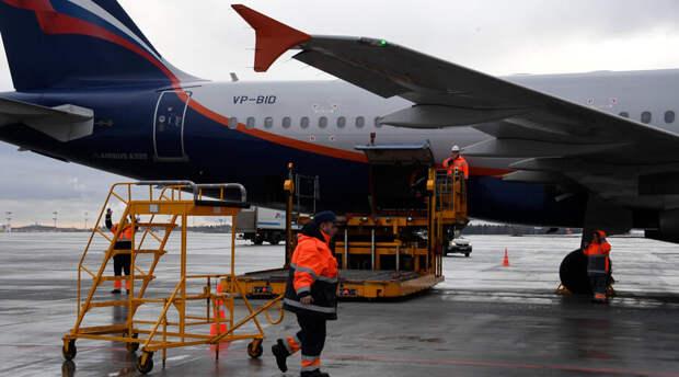 «Аэрофлот» провел акцию для российских «бизнесменов»