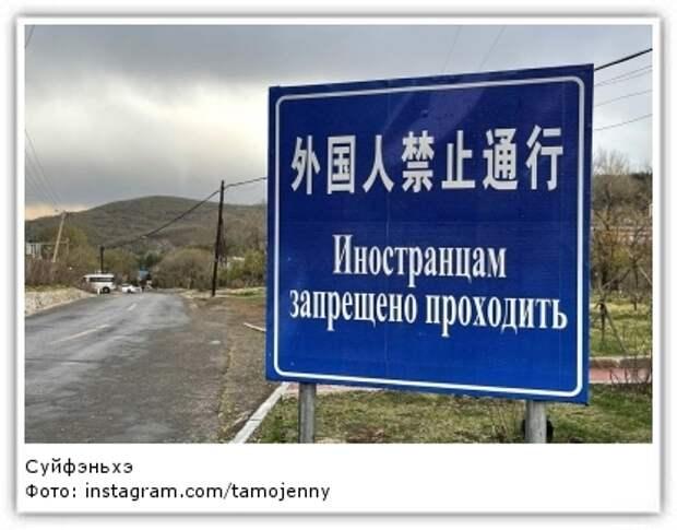 Фото: instagram.com/tamojenny_iozh/