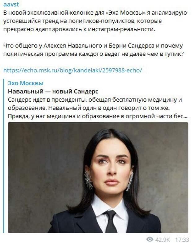 Венедиктов поддержал слова Канделаки о тупиковой политической программе Навального