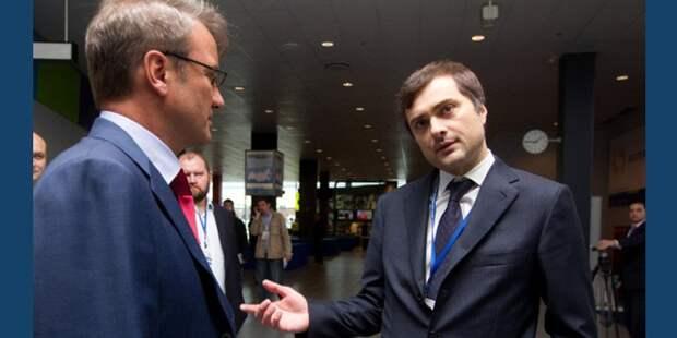 Путин и либералы: Греф против Суркова, Сурков против Грефа