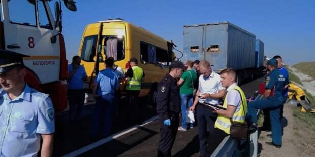 В Белогорском районе погибли водитель и пассажиры микроавтобуса