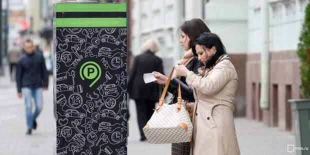 Водителям помогут разобраться в новых правилах парковки в Москве/ Фото mos.ru