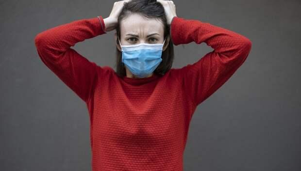 Ношение масок стало обязательным в Московском регионе