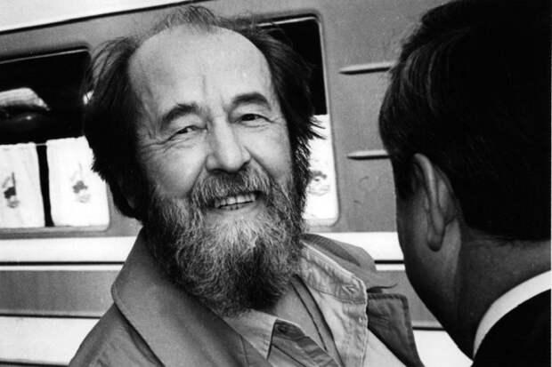Солженицын рекомендовал Ельцину продать Курилы