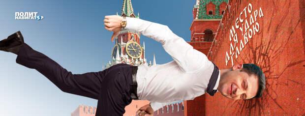 Политолог назвал три причины для встречи Путина и Зеленского