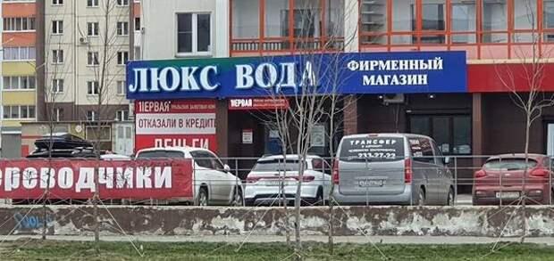 Центробанк обратился впрокуратуру спросьбой проверить сомнительные автоломбарды наУрале