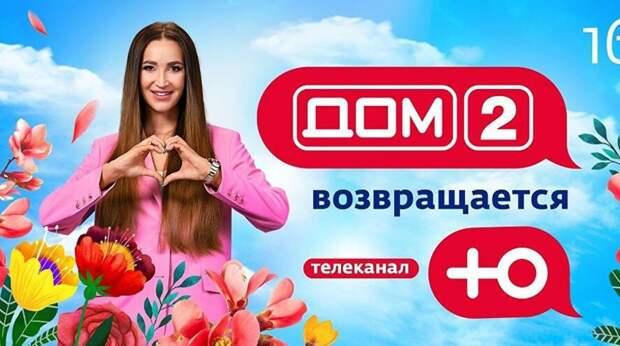 15 российских шоу, которые стыдно смотреть (но мы продолжаем это делать)