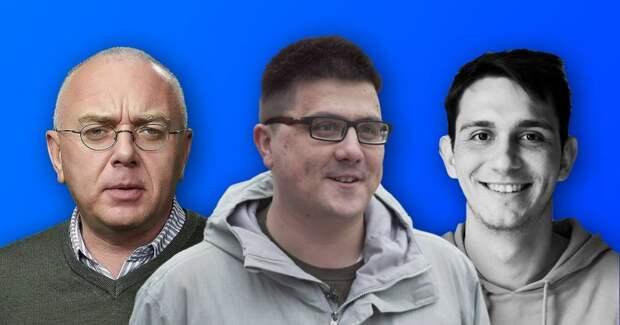 ⚡️ 7 российских журналистов, которых обвинили в домогательствах