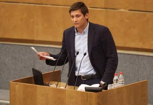 Дмитрий Гудков обратился в Верховный суд из-за закона об оскорблении власти