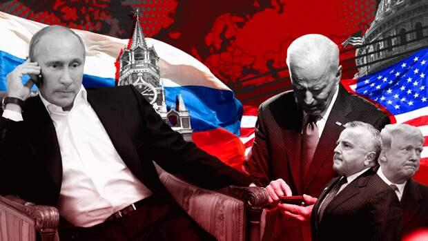 «Женевское отступление» Байдена разгневало сенатора США